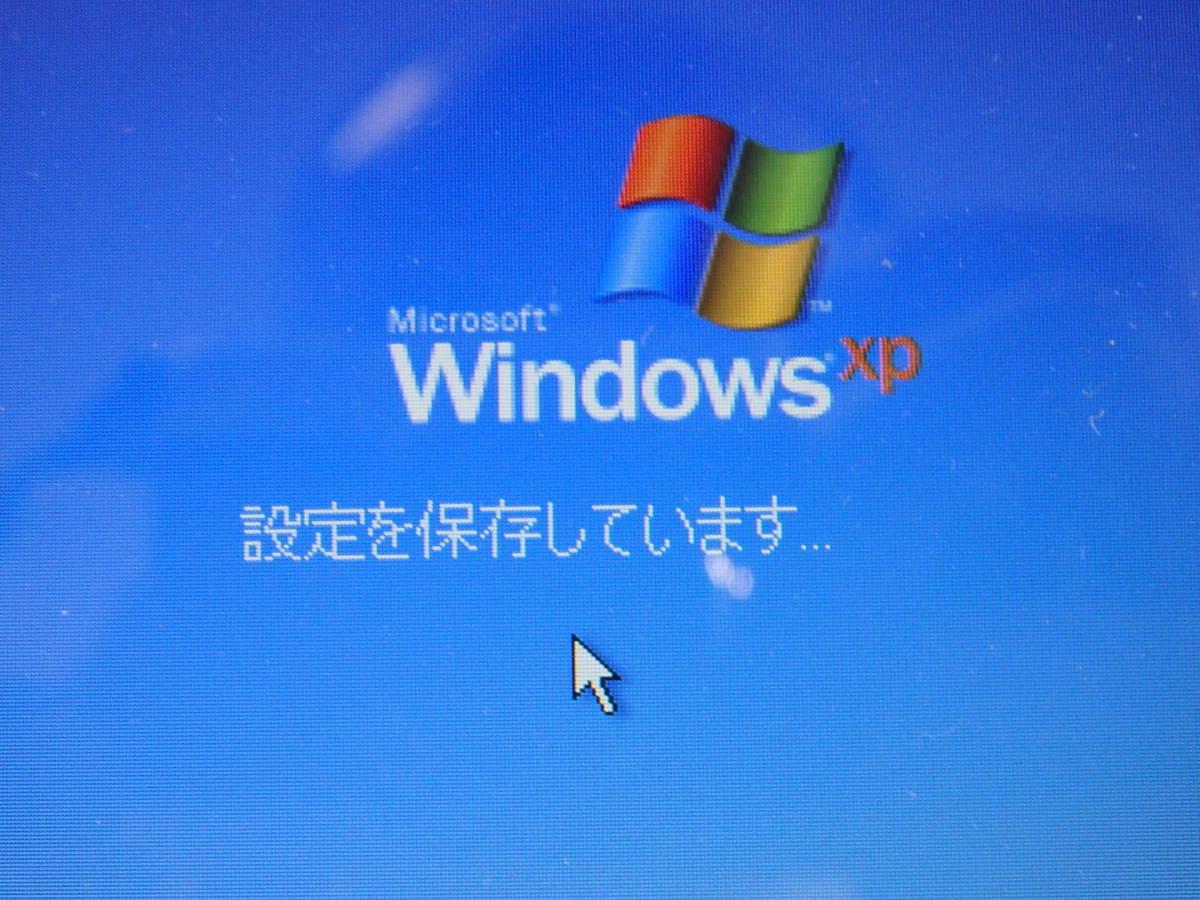 Acer ノートパソコン ASPIRE One  中古 ウインドウズXP ジャンク品 動作良好_画像9