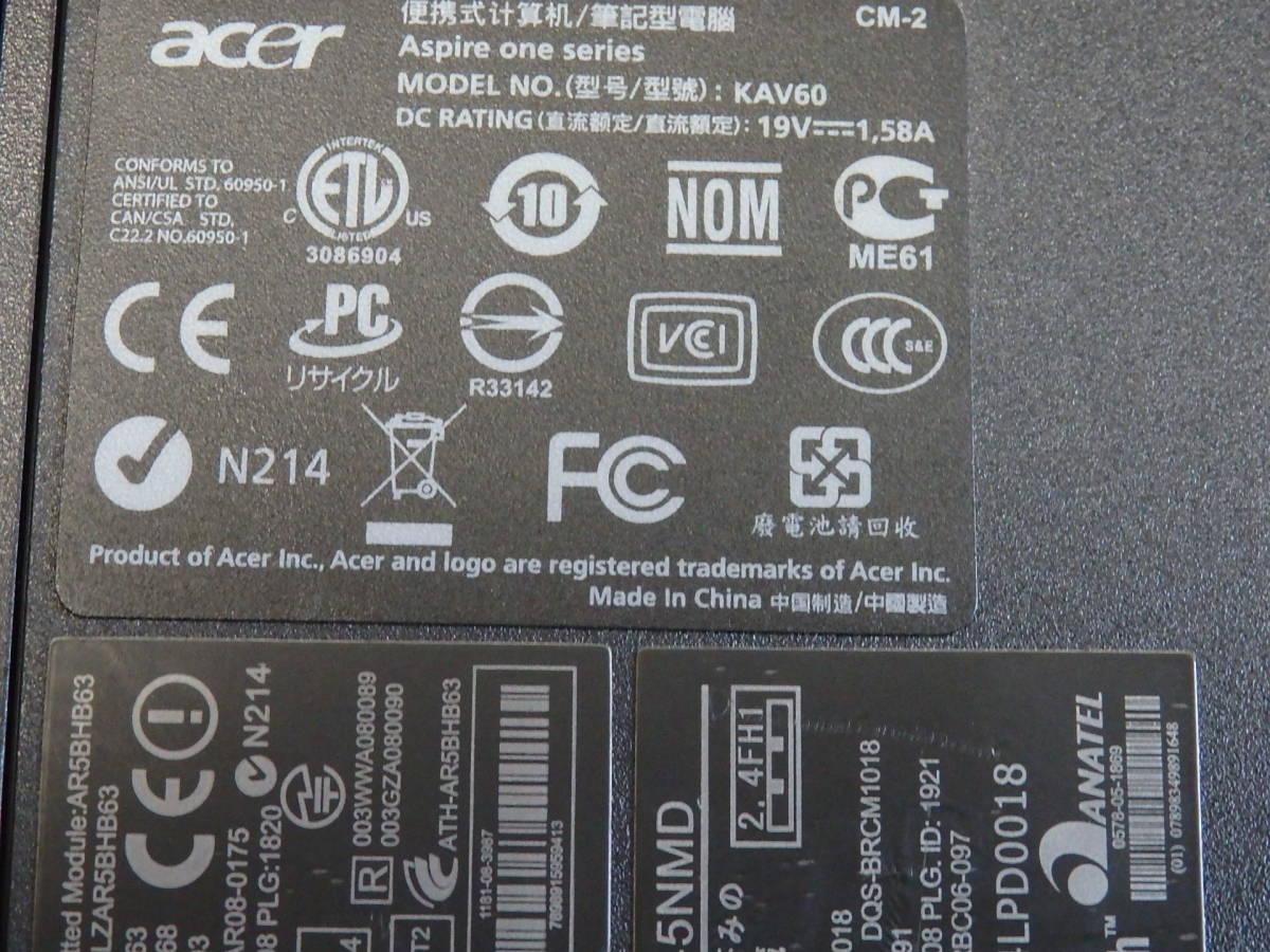 Acer ノートパソコン ASPIRE One  中古 ウインドウズXP ジャンク品 動作良好_画像10
