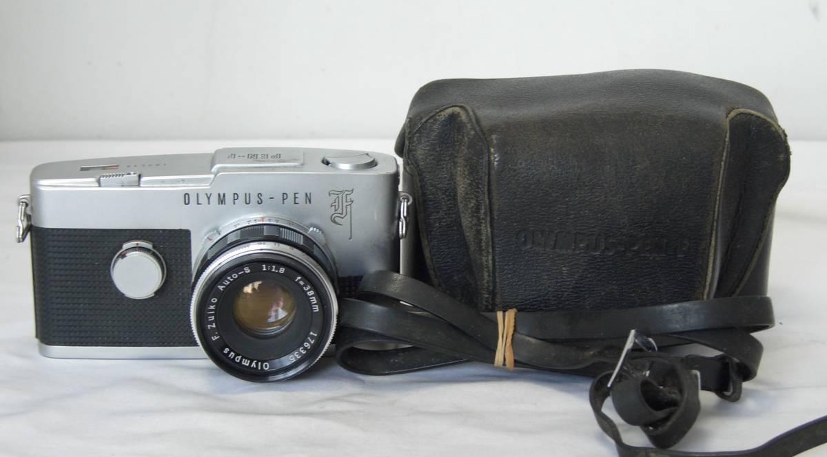 OLYMPUS PEN-Fカメラ