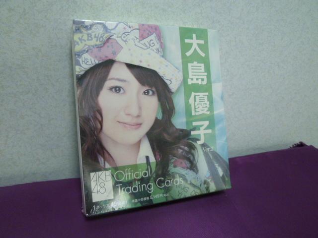 新品未開封 AKB48 大島優子 直筆サインや生チェキのチャンス!! トレカ オフィシャルトレーディングカード1ボックス Ver2