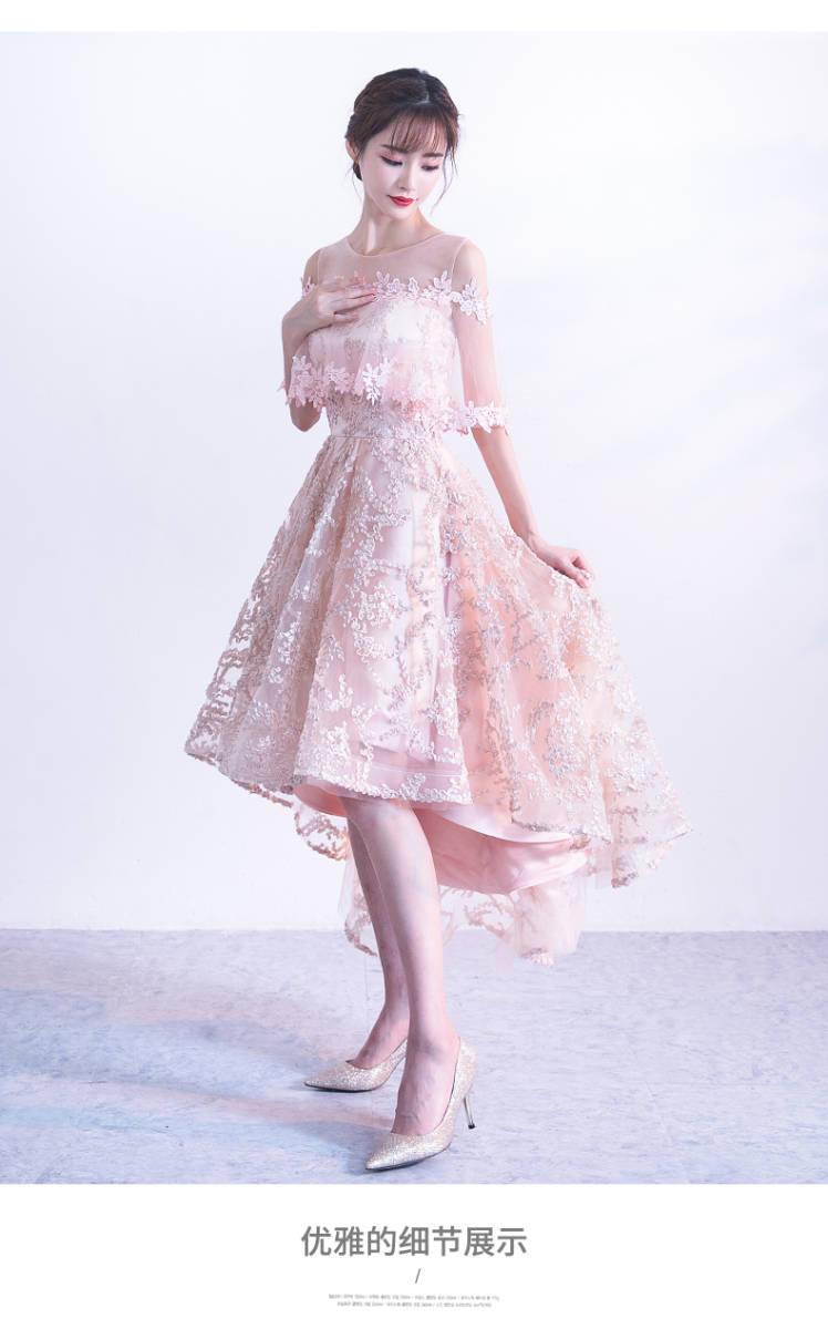 d7adae2cb1bd2 素敵なカラードレス パーティードレス ピンク 編み上げタイプ 結婚式 ...