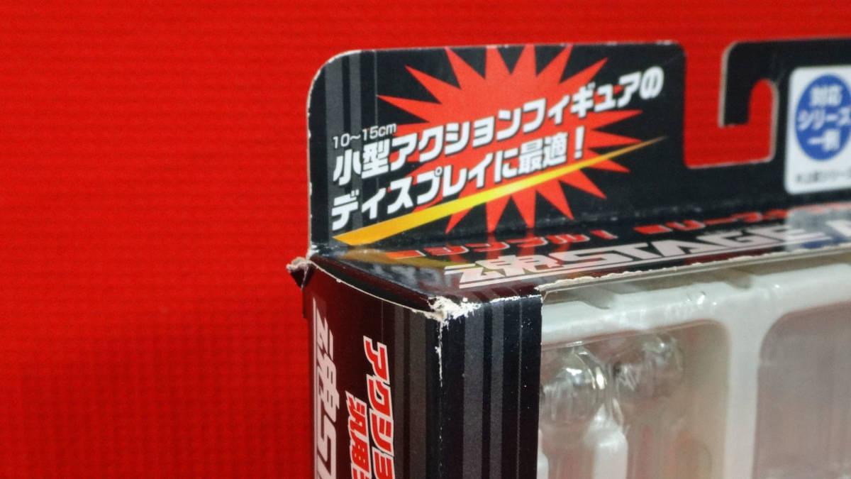 バンダイ 魂STAGE ACT.4 for Humanoid クリアVer.<3セット入>【S.H.フィギュアーツ/S.I.C./ROBOT魂】_画像3