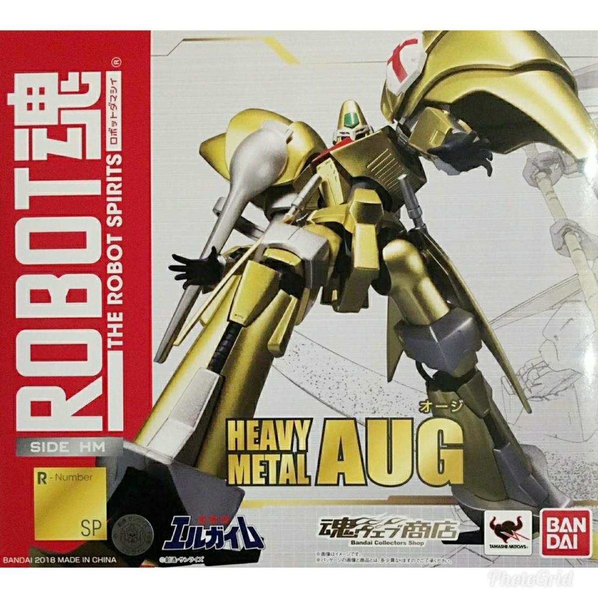【送料込み!】ROBOT魂 オージ//重戦機エルガイム ロボット魂 ヘビーメタル AUG 魂ウェブ限定_画像1