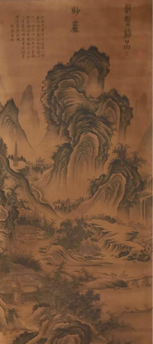 大幅 中国美術 掛軸 掛け軸 肉筆保証 絹本 山水図 郭熙 サイズ約 314.5cm×105cm