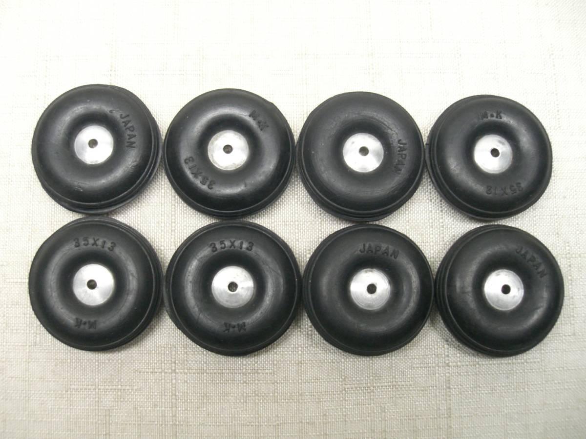Uコンパーツ タイヤ 空気入り MK 35mm 8個 当時物 廃業模型店のデッドストック