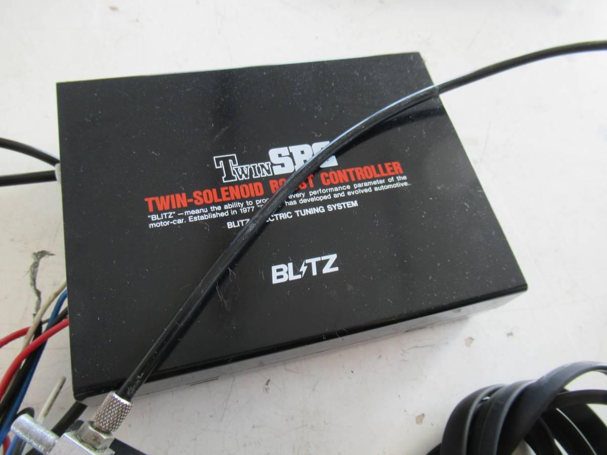 スズキ EA21R カプチーノ外し BLITZ TWIN SBC ブーストコントローラー 当時物 中古品 100円スタート売り切り ゆうパック送料着払い発送_画像5