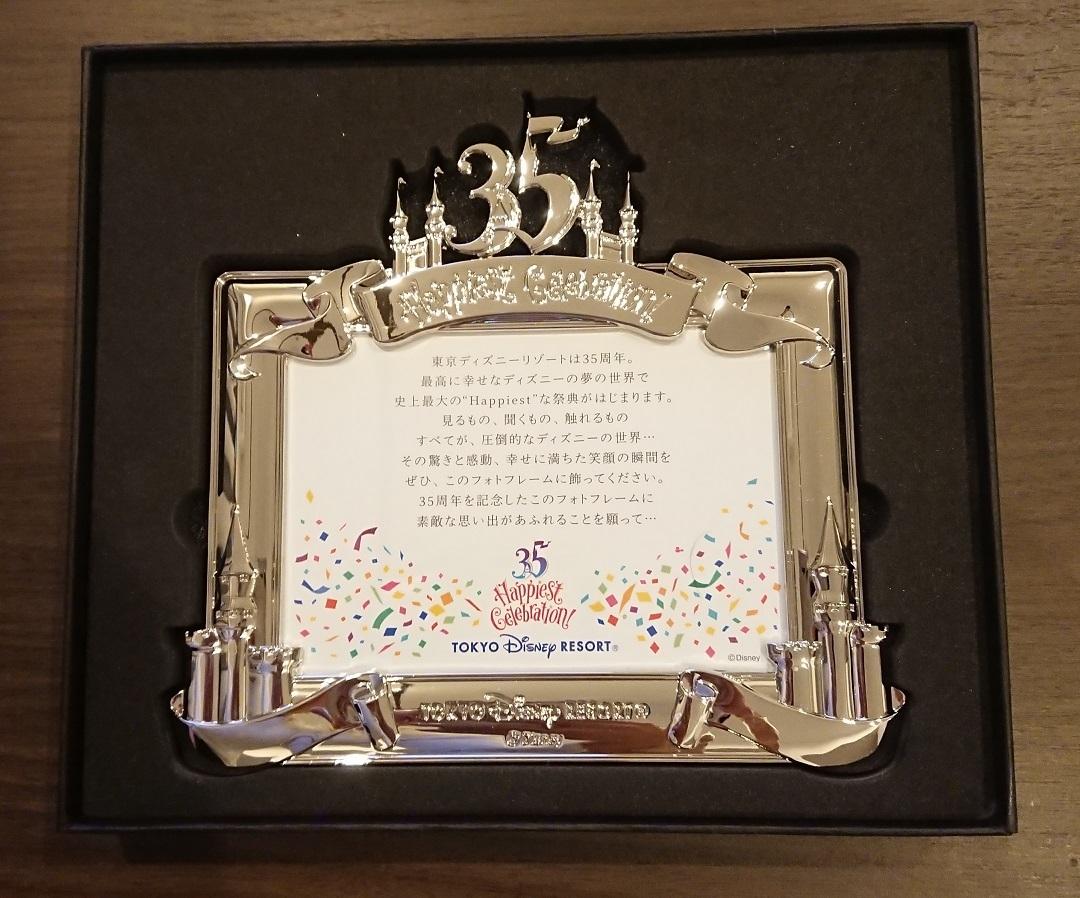 【非売品】東京ディズニーリゾート35周年 TDLプレビューナイト 記念品豪華セット フォトフレーム&ハピエストメモリーメーカー他 送料無料