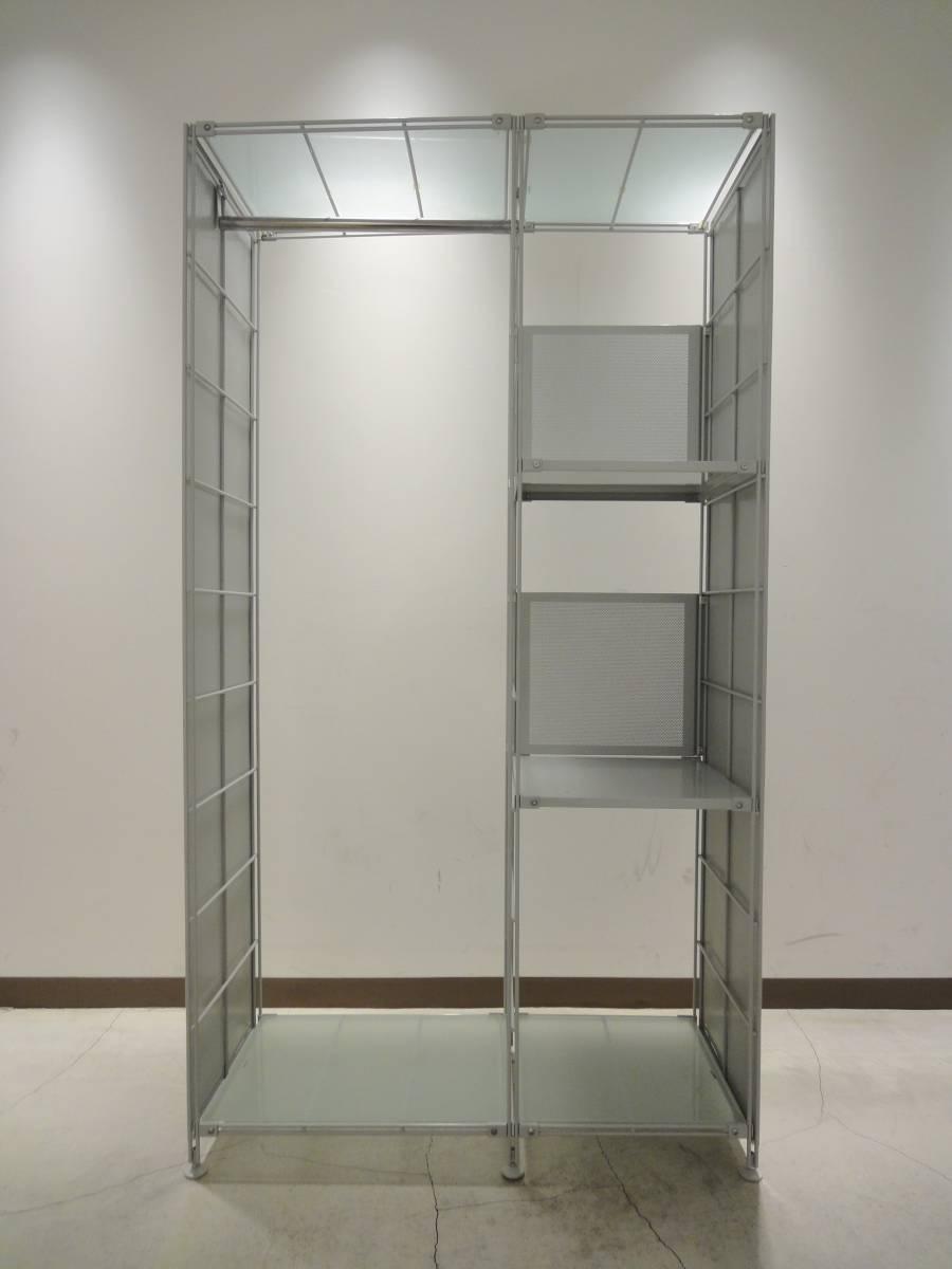 ●美品●無印良品 ユニットシェルフ/MUJI/デザイナーズ/ガラス/スチール/ハンガーラ