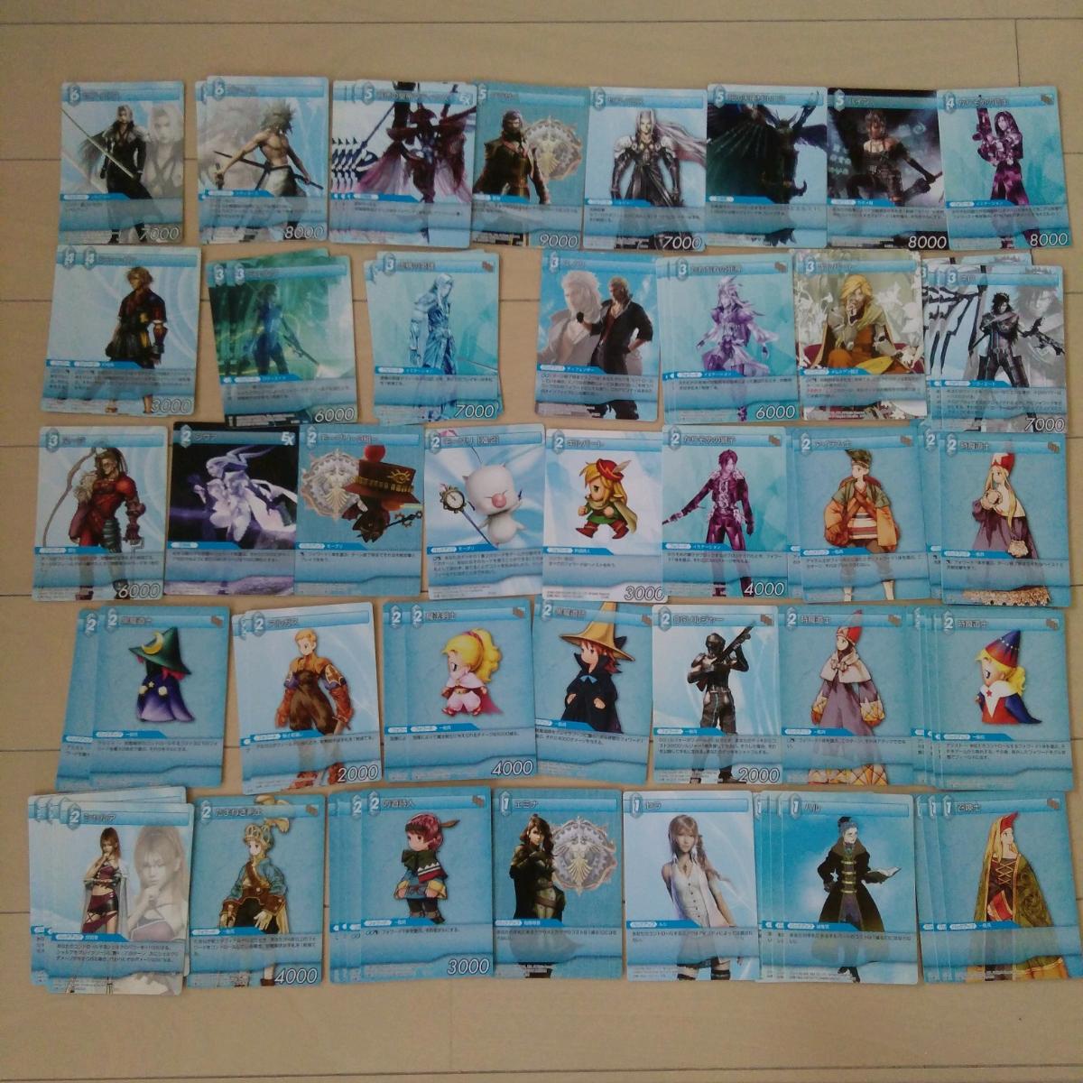 【FF TCG】ファイナルファンタジー トレーディングカードゲーム 337枚(ホロ9枚)スリーブケース 大量 まとめ売り マキナ ライトニング_画像6