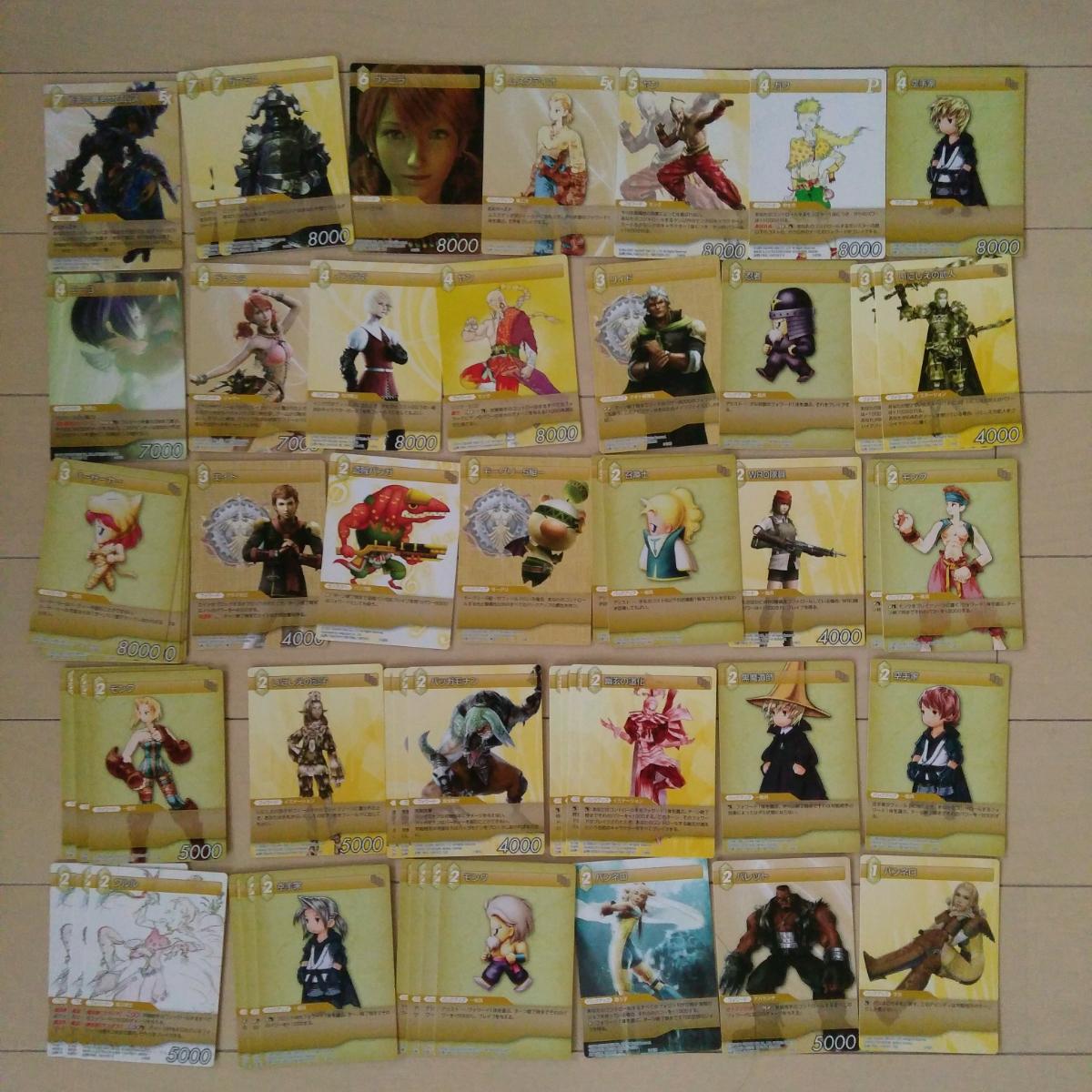 【FF TCG】ファイナルファンタジー トレーディングカードゲーム 337枚(ホロ9枚)スリーブケース 大量 まとめ売り マキナ ライトニング_画像8