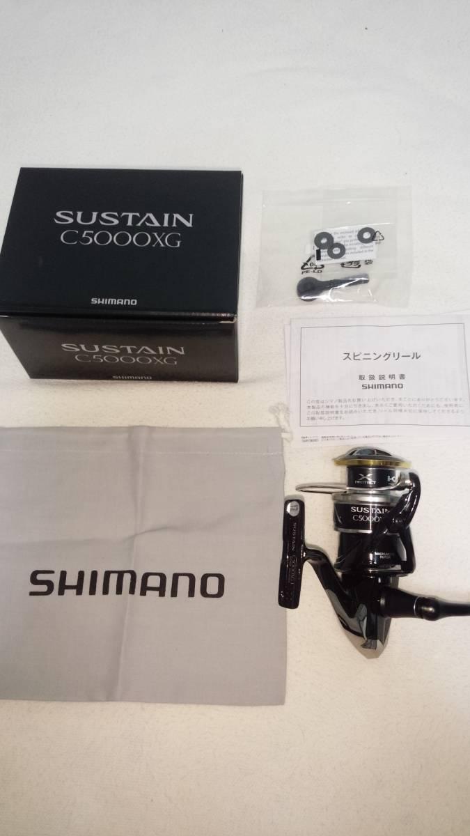 シマノ サステインC5000XG新品_画像2