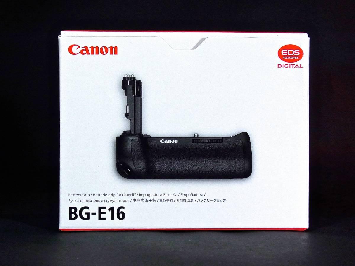 新品同等品!! 送料込み! Canon EOS 7D MarkⅡ 専用 純正バッテリーグリップ BG-E16 定価\31.320 /超望遠用/縦位置撮影用に! キャノン/