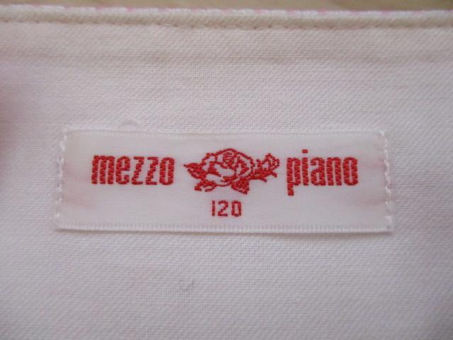 ■ メゾピアノ ■ 可愛いジャンバースカート 120cm ピンク 美品_画像3