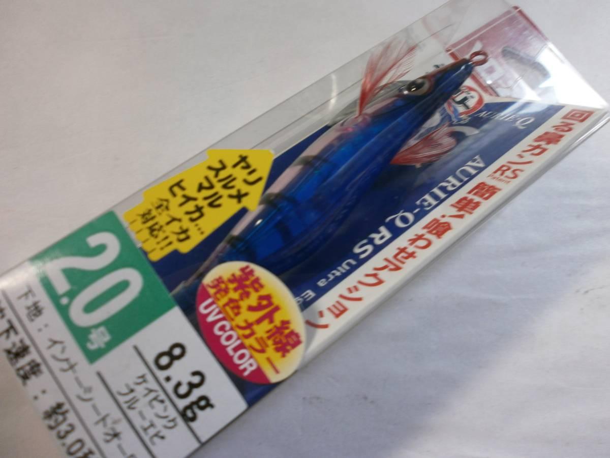 デュエル★ヨーヅリ★アオリーQ RS 2.0号KPBLケイピンクブルーエビ★ヤリイカ ササイカ アオリイカに _画像1