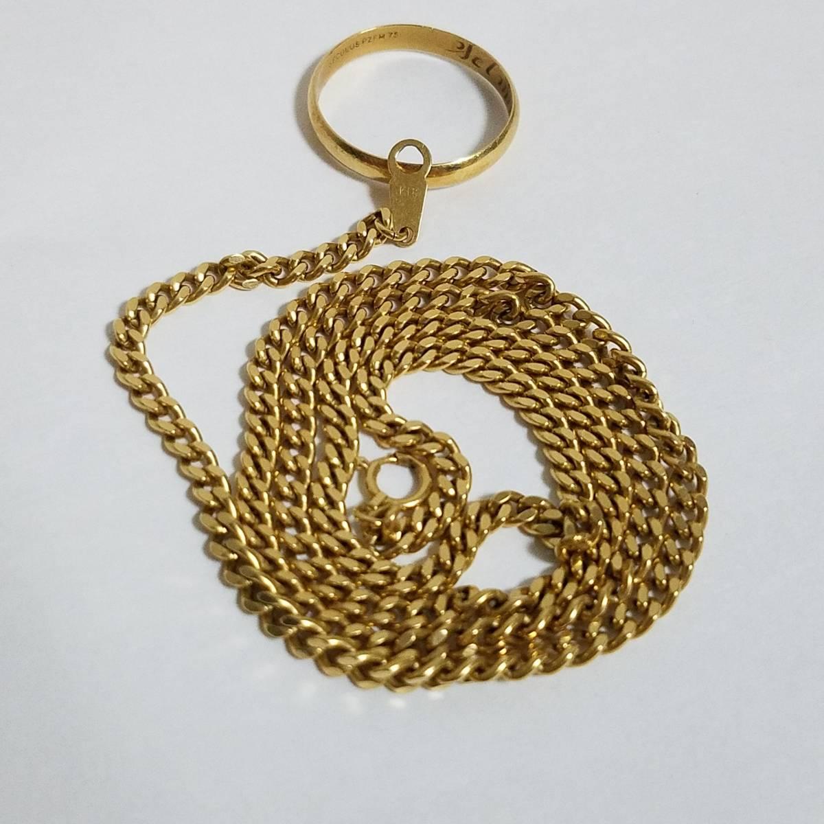 K18 18金 約19 ~20g  喜平 ゴールド ネックレス おまけ 指輪 2.2g
