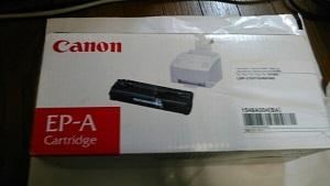 CANON キヤノン EP-A トナー 純正 箱汚れあり 長期保管品_画像2