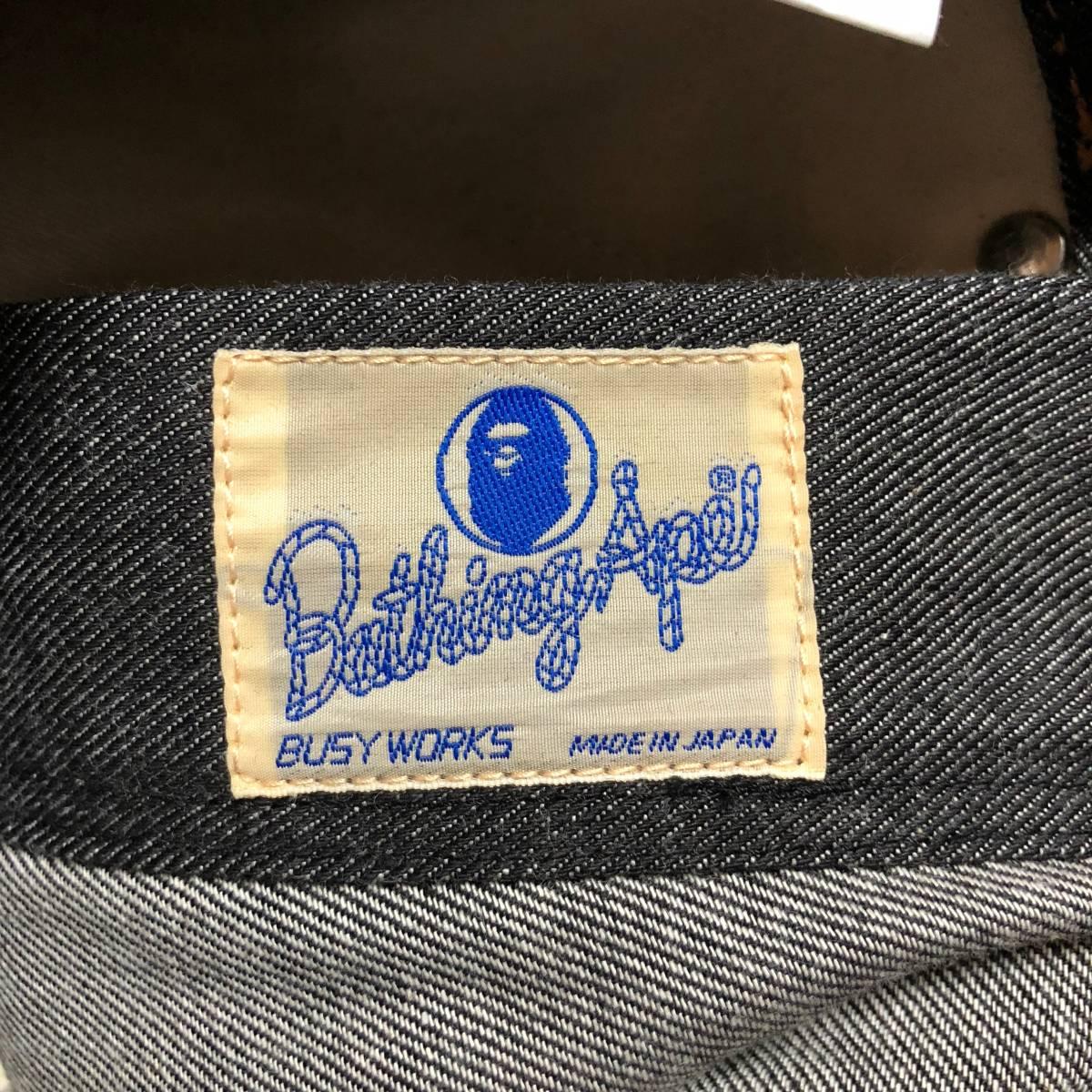 新品◆A BATHING APE ア ベイシング エイプ 2003 ブラックデニム パンツ ジーンズ Sサイズ /ラングラー風デザイン/日本製_画像8