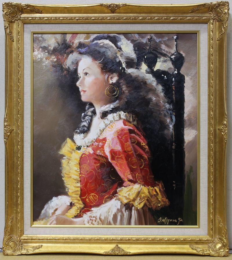宮永岳彦 真作 油彩画 10号 「装」 美人画 共シール 皇太子・皇后同妃両殿下御
