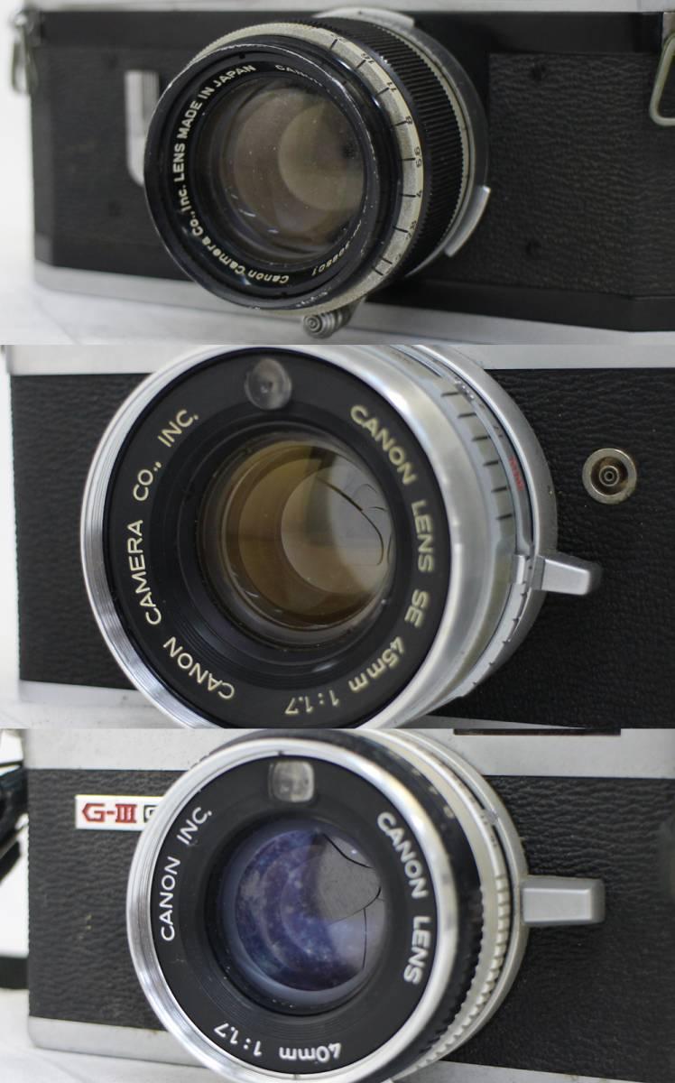 【Canon】 キャノン レンジファインダー Canonet QL17 / Canonet QL17 G-Ⅲ / Canon7 MODEL7 3台セット 現状お渡し_画像10