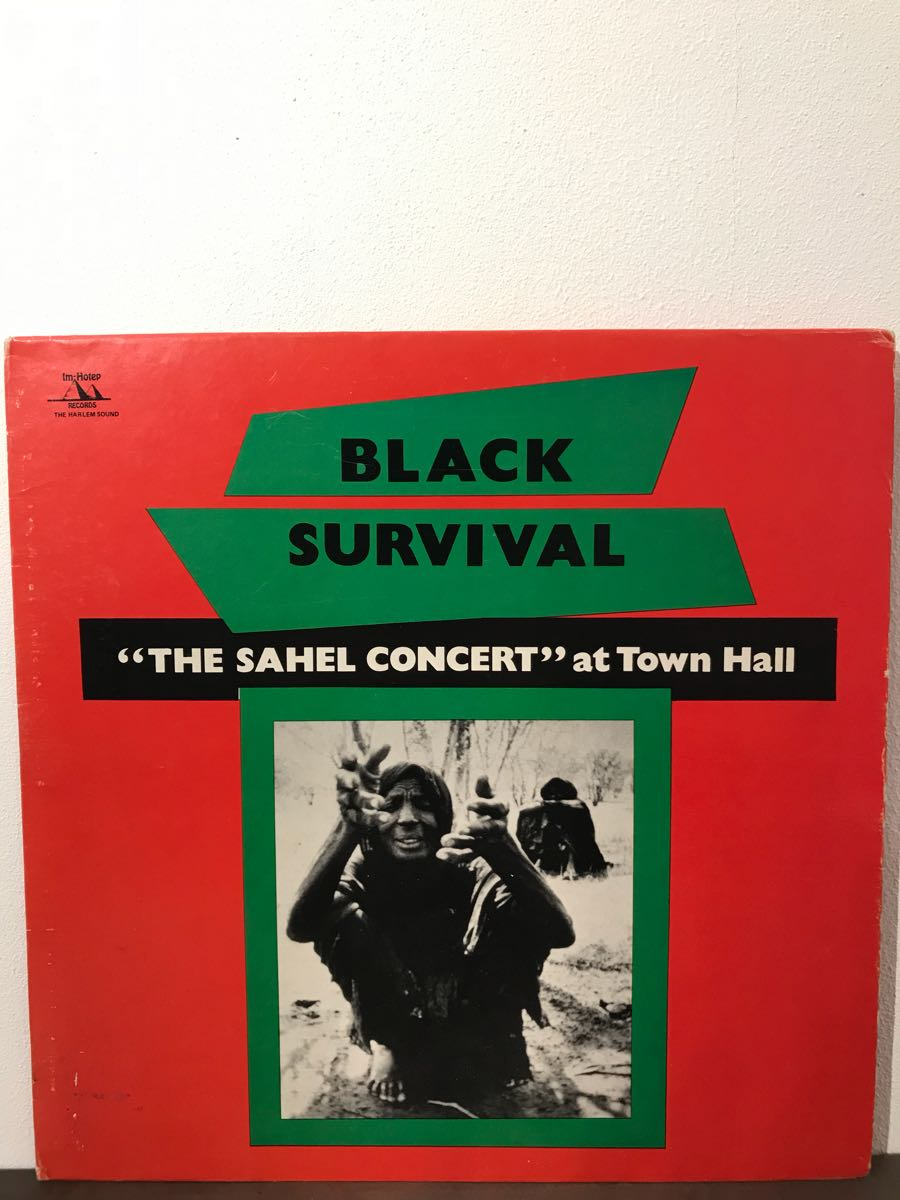 ROY BROOKS AND THE ARTISTIC TRUTH『THE SAHEL CONCERT at TOWN HALL』74年 IM-HOTEP US オリジナル