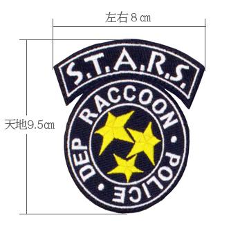 バイオハザード スターズ 刺繍ワッペン BIOHAZARD STARS PATCH Resident Evil クリス ジル ウェスカー バリー レベッカ 生化危机_画像3