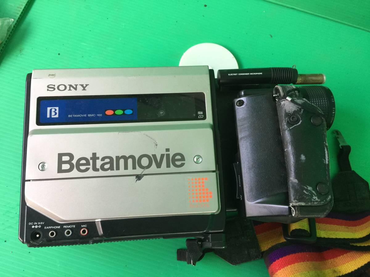 イー408  SONY ソニー ビデオカメラ Betamovie ベータムービー BMC-100 ジャンク_画像3