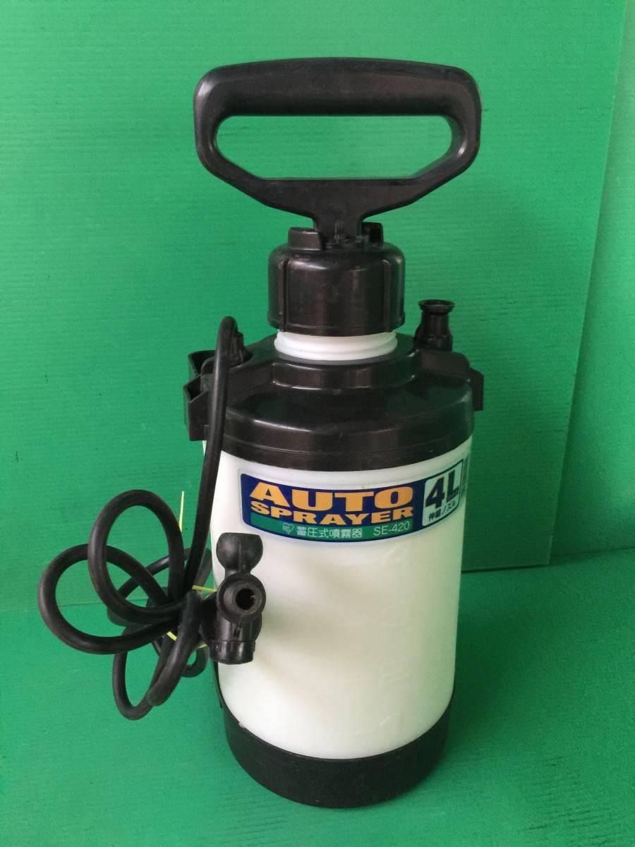 イー518 アイリスオーヤマ auto sprayer 4l 蓄圧式噴霧器 se 420 jauce