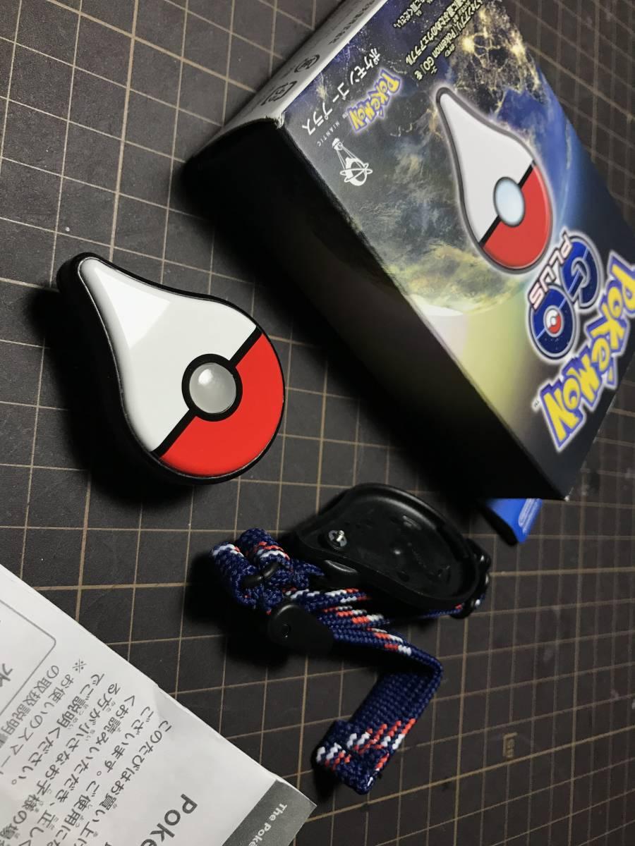 Pokemon GO Plus ポケモンGOプラス USED 中古 完動品 送料込