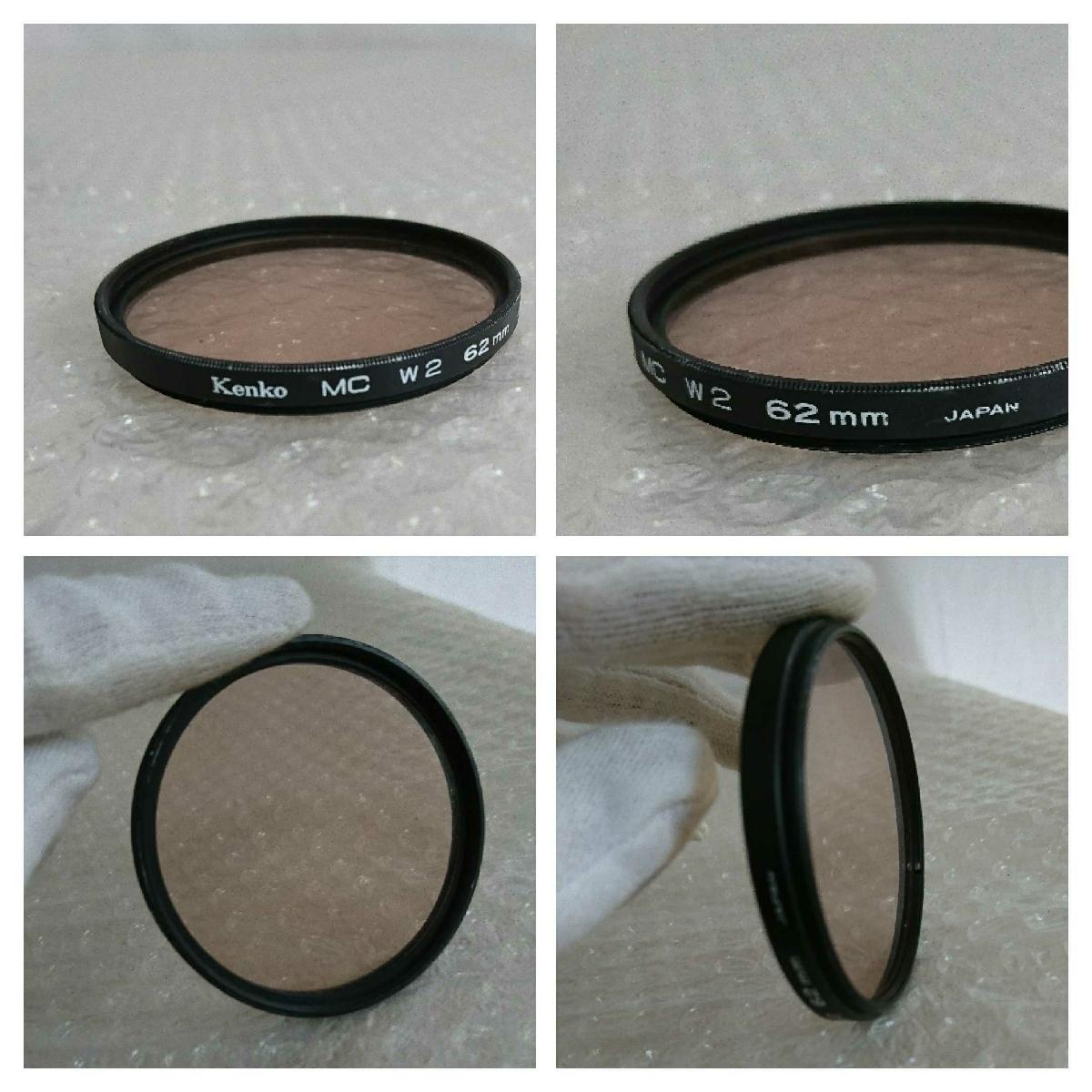 ZENZA BRONICA ゼンザブロニカ ETRSi + レンズ ZENZANON MC 50mm 1:2.8 等 3本 + フィルムパック 2個 + フィルター セット まとめ まとめて_画像9