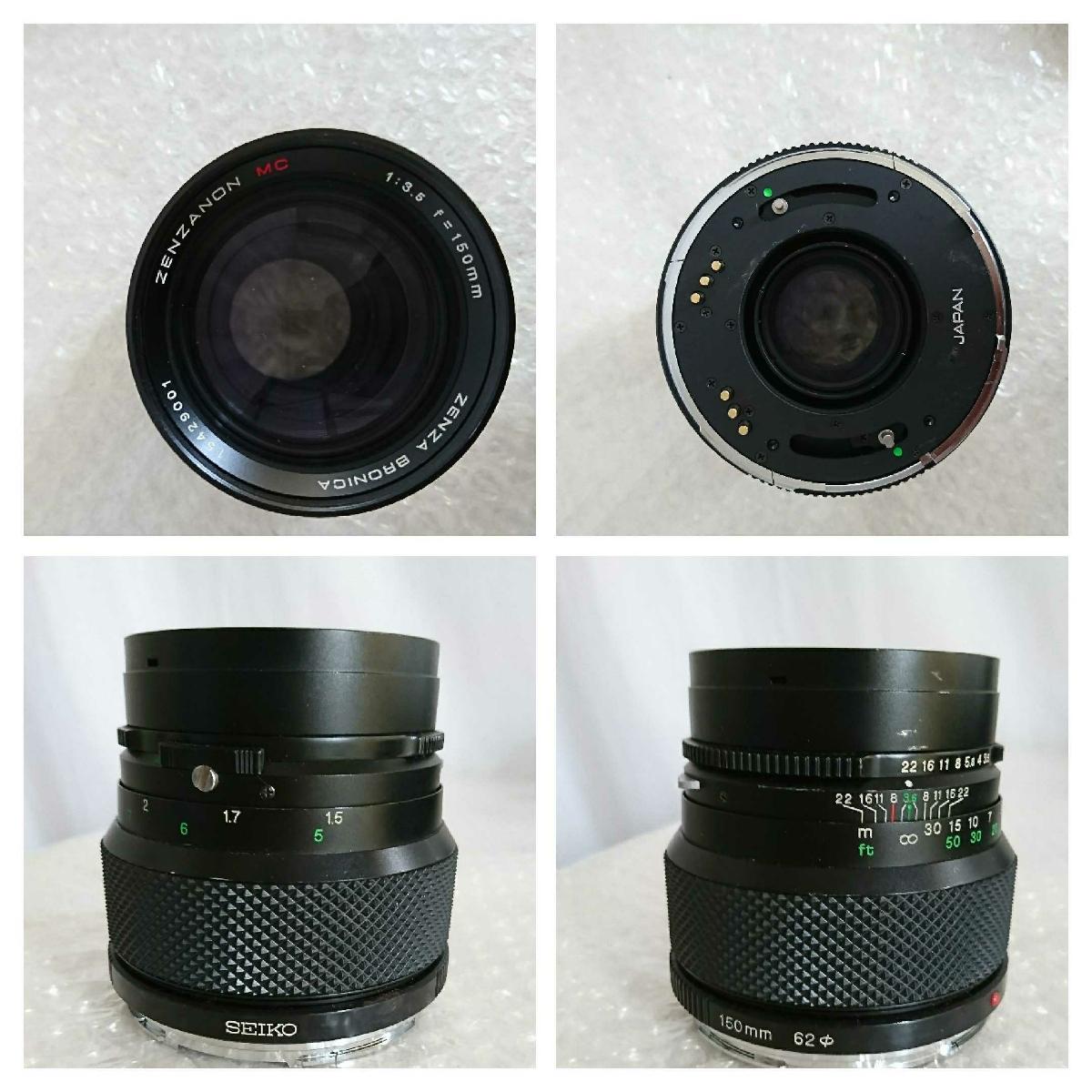 ZENZA BRONICA ゼンザブロニカ ETRSi + レンズ ZENZANON MC 50mm 1:2.8 等 3本 + フィルムパック 2個 + フィルター セット まとめ まとめて_画像7