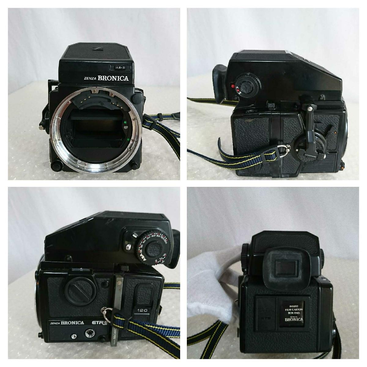 ZENZA BRONICA ゼンザブロニカ ETRSi + レンズ ZENZANON MC 50mm 1:2.8 等 3本 + フィルムパック 2個 + フィルター セット まとめ まとめて_画像2
