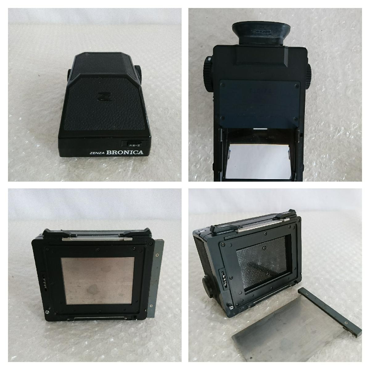 ZENZA BRONICA ゼンザブロニカ ETRSi + レンズ ZENZANON MC 50mm 1:2.8 等 3本 + フィルムパック 2個 + フィルター セット まとめ まとめて_画像4