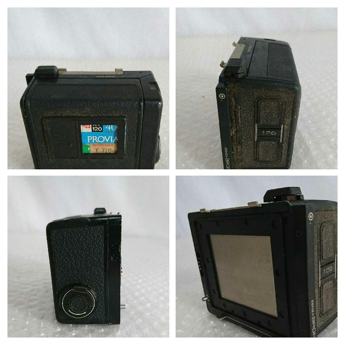 ZENZA BRONICA ゼンザブロニカ ETRSi + レンズ ZENZANON MC 50mm 1:2.8 等 3本 + フィルムパック 2個 + フィルター セット まとめ まとめて_画像5