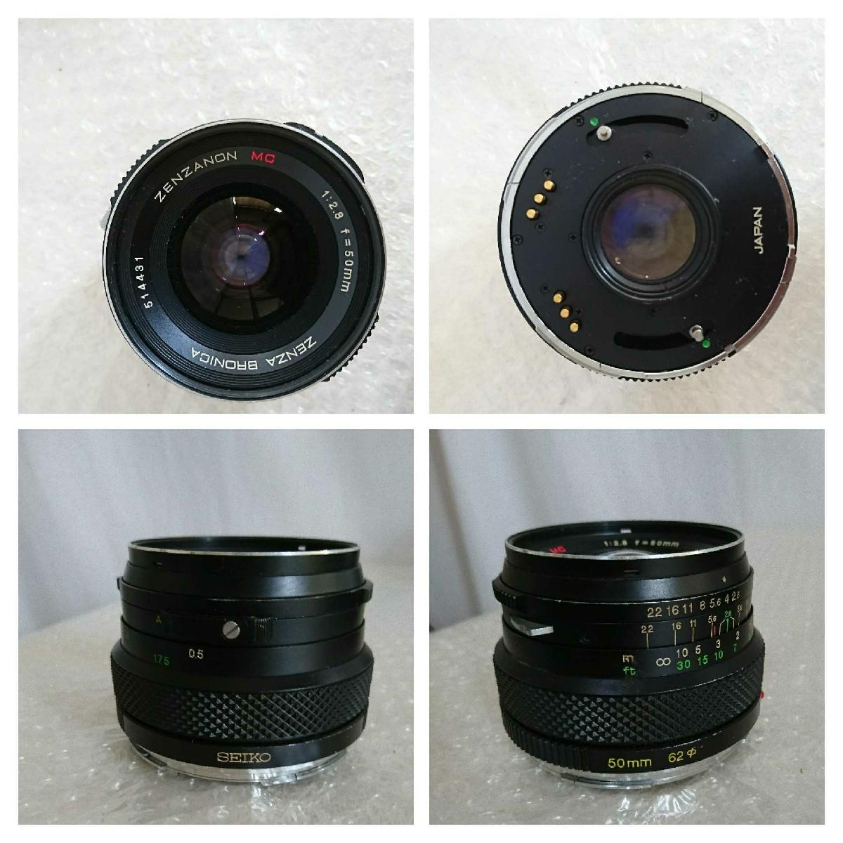 ZENZA BRONICA ゼンザブロニカ ETRSi + レンズ ZENZANON MC 50mm 1:2.8 等 3本 + フィルムパック 2個 + フィルター セット まとめ まとめて_画像6