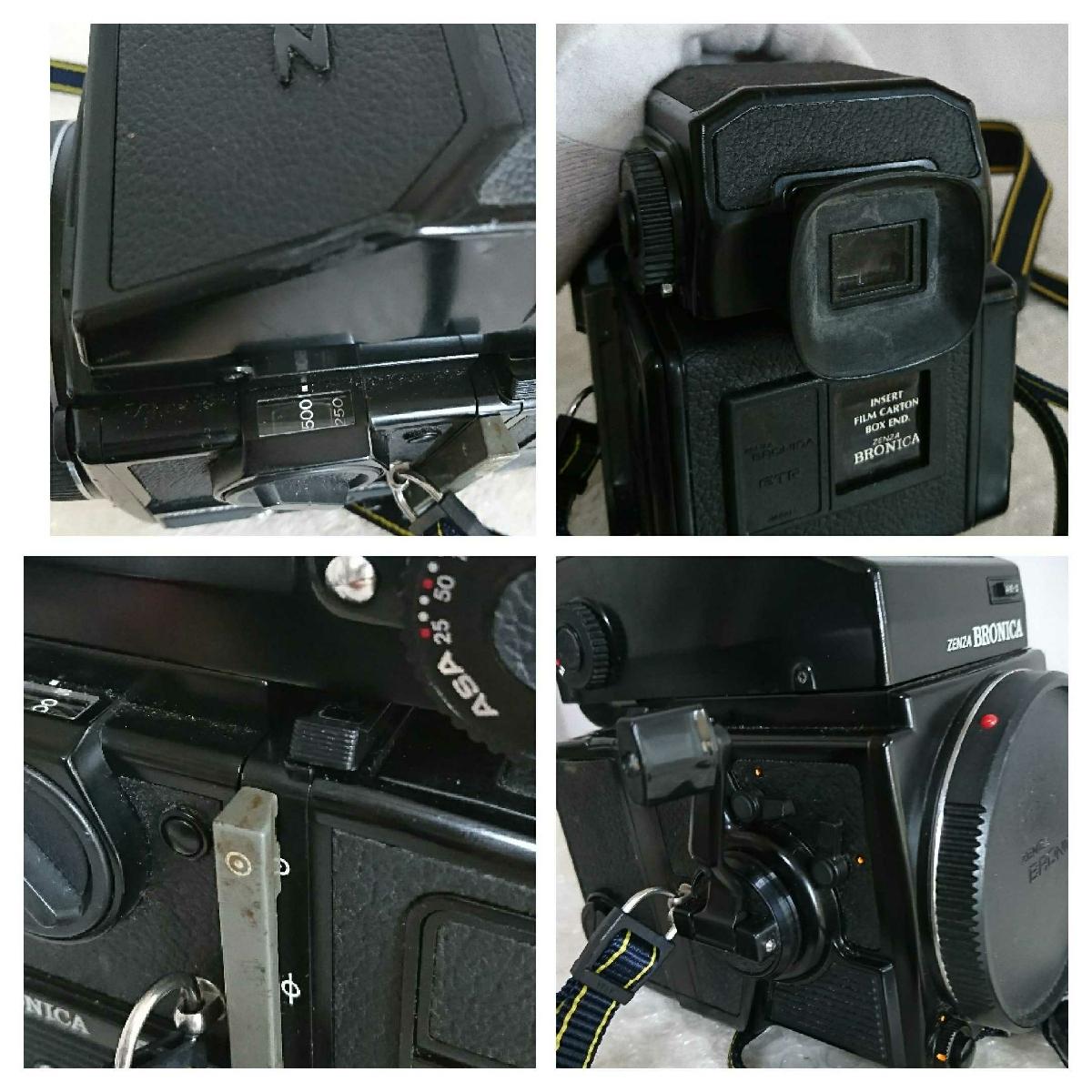 ZENZA BRONICA ゼンザブロニカ ETRSi + レンズ ZENZANON MC 50mm 1:2.8 等 3本 + フィルムパック 2個 + フィルター セット まとめ まとめて_画像10