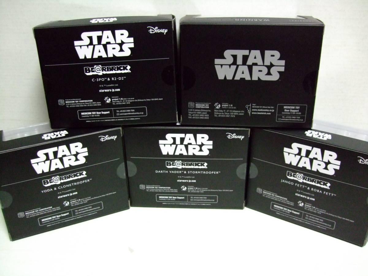 激レア スターウォーズ ベアブリック BOX SET 5種セット (BE@RBRICK STARWARS ダースベイダー ボバフェット R2-D2 C-3PO ヨーダ)_画像2