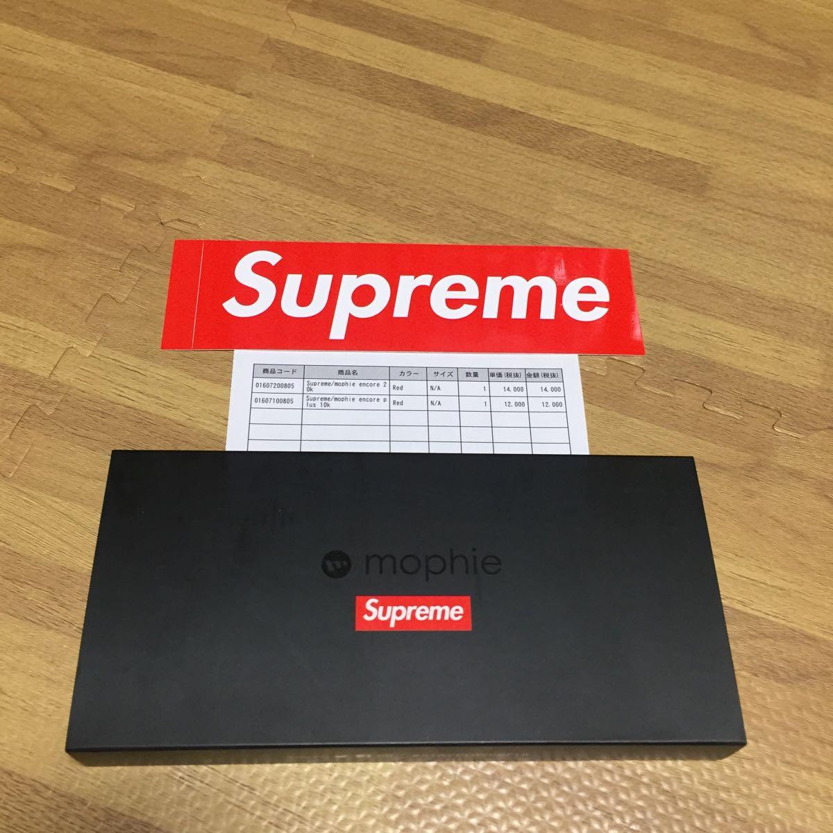 送料込み 新品未使用 国内正規 supreme Mophie Encore 20K 20100mAh red 赤 Mobile Battery シュプリーム モバイルバッテリー