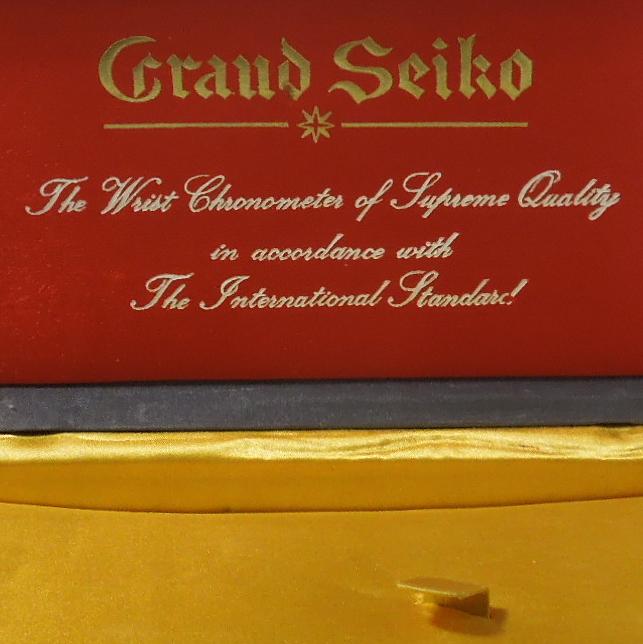 グランドセイコー ファーストモデルの箱 GRAND SEIKO 3180_画像4