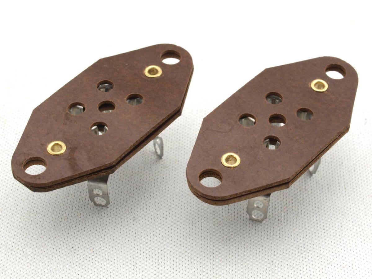TANNOY タンノイ 4P 入力コネクタ 2個 補修用互換部品 送料込み