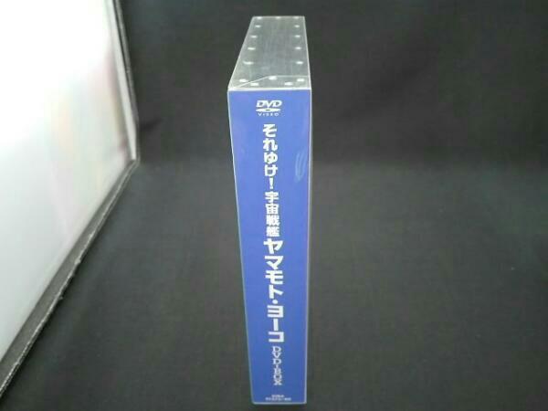 (高山みなみ 林原めぐみ) それゆけ!宇宙戦艦ヤマモト・ヨーコ DVD-BOX_画像4