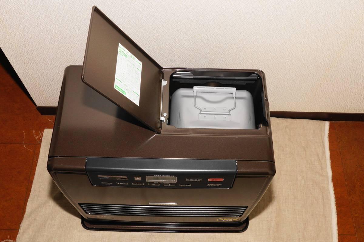 展示品 DAINICHI 石油ファンヒーター FW-4717SDX メーカー保証3年付き 未使用品_画像3