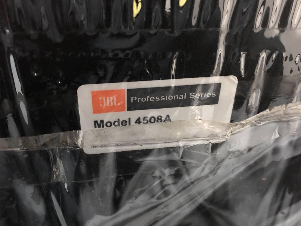 [岐阜 中古 スピーカーペア]JBL 4508A 2509A 2226H 2380A 2446H_画像4