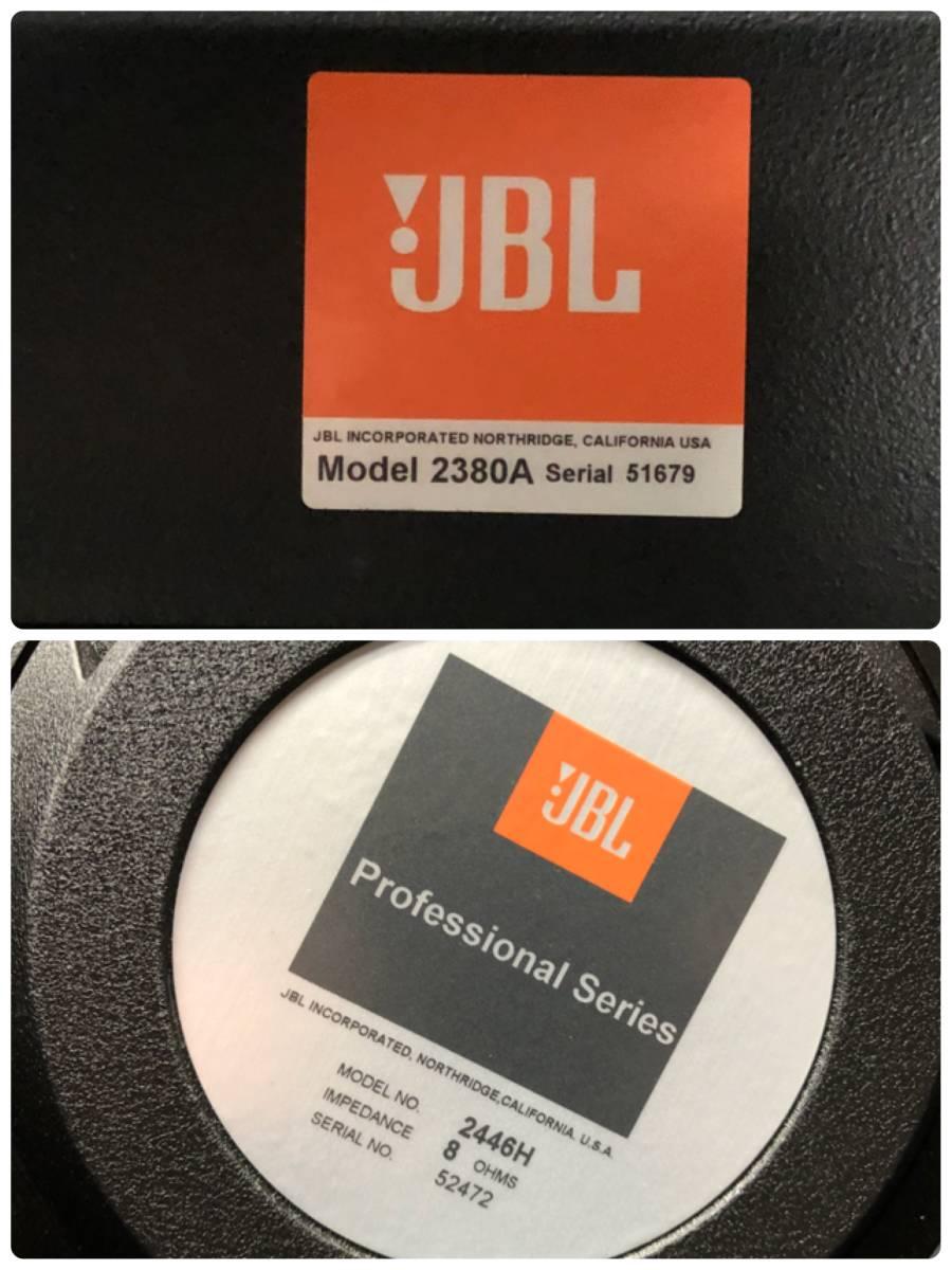 [岐阜 中古 スピーカーペア]JBL 4508A 2509A 2226H 2380A 2446H_画像10