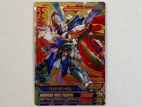 ガンダムトライエイジ VS IGNITION5弾 VS5-003 Pレア 「ゴッドガンダム」 傷無し美品