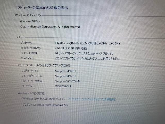 Lenovo ThinkPad T430/Win10 64 pro/Core i5/WXGA/4G/office 2010