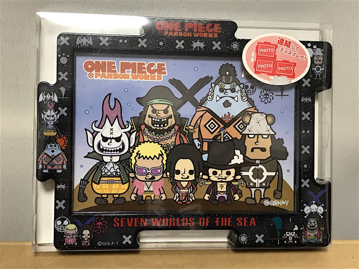One-piece × bread son Works connection photo frame . under 7 . sea ...