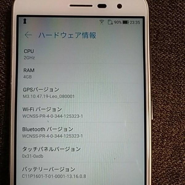 ★☆海外版 ZenFone3 ZE520KL メモリ4G ストレージ64G ホワイト ゼンフォン3☆★_画像6