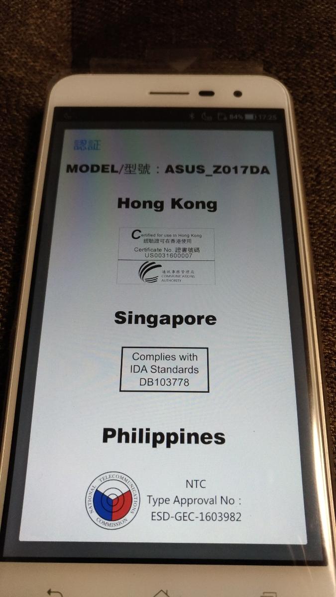 ★☆海外版 ZenFone3 ZE520KL メモリ4G ストレージ64G ホワイト ゼンフォン3☆★_画像8