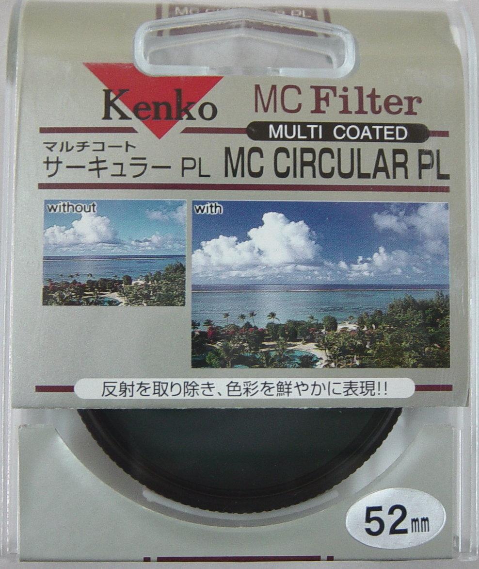 【新品即決】ケンコー52mm用 MC サーキュラーPL(偏光)●カメラフィルター●郵送●税無し_画像1