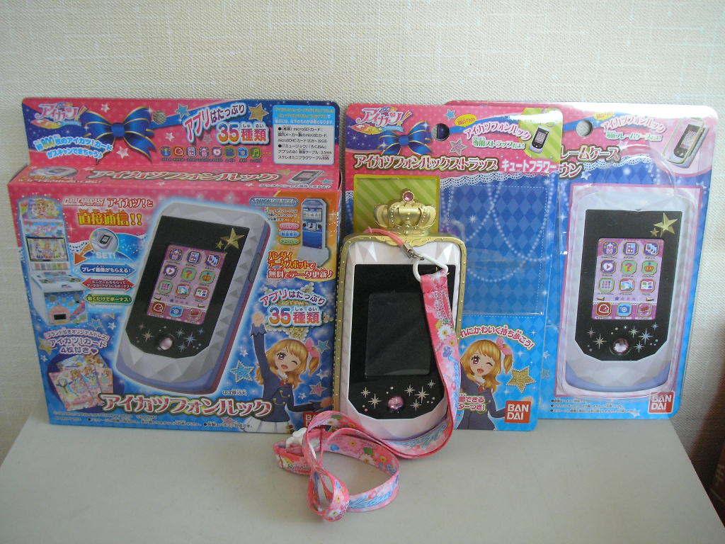 super-discount ] Aikatsu phone look & strap ( cute flower )& frame ...